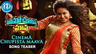 getlinkyoutube.com-Cinema Chupista Maava Movie - Title Song Teaser || Raj Tarun || Avika Gor || Sekhar Chandra