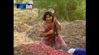 Sindh TV Tele Film Sindhu Badshah Part 04    SindhTVHD