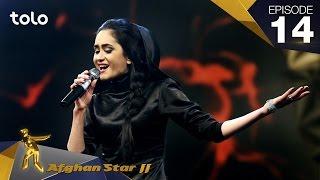 getlinkyoutube.com-Afghan Star S11 - Episode 14 - Top 10 Elimination / فصل یازدهم ستاره افغان - اعلان نتایج 10 بهترین