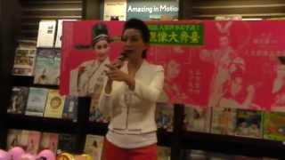 getlinkyoutube.com-20130706陳亞蘭《人生親像大舞臺》台中簽書會1.亞蘭姐進場&嘉賓:米香