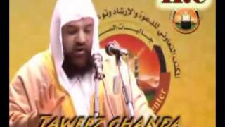 getlinkyoutube.com-Taveez Ghanda...Kya hai iski Islam mein Haisiyat by Sheikh Mearaj Rabbani (full video)