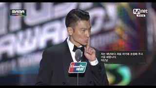getlinkyoutube.com-MAMA亞洲音樂大獎2014 劉德華頒年度專輯(EXO得獎)