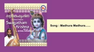 Madhura madhura - Swagatham Krishna