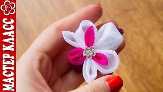 getlinkyoutube.com-Орхидея Канзаши видео урок / Kanzashi by Kulikova