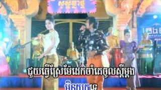 getlinkyoutube.com-Khmer new year song 2011-Kheam- Noim mea tov sdey