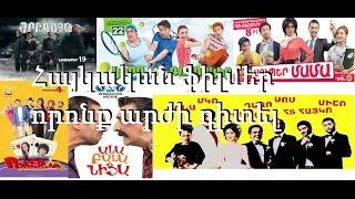 getlinkyoutube.com-Eazzy show | Հայկական ֆիլմեր որոնք արժի դիտել TOP 10