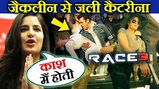 Salman Khan के RACE 3 TRAILER पर Katrina Kaif ने ये क्या बोल डाला