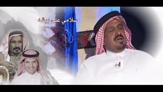getlinkyoutube.com-سلامي على بيشة  ll كلمات : سعد بن جدلان ( رحمه الله ) ll  أداء : حسين ال لبيد
