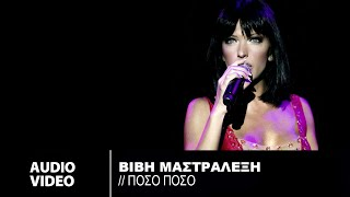 getlinkyoutube.com-Βιβή Μαστραλέξη - Πόσο Πόσο | Vivi Mastralexi - Poso Poso (Official Single 2013)
