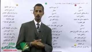 getlinkyoutube.com-كيفية الإجابة عن أسئلة اللغة العربية في البكالوريا 1