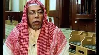 الشيخ علي ملا مؤذن المسجد الحرام يشرح مقامات أذان الحرمين الشريفن والتي يتم استخدامها في الاذان
