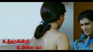 Tamil Cinema | UTHARAVINDRI ULLE VAA[HD] | Part -7