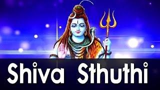 getlinkyoutube.com-#SHIVA STHUTHI | MAHA SHIVARATRI SPECIAL SONGS AND STOTRAS