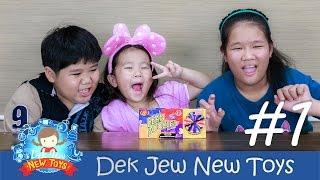 getlinkyoutube.com-เด็กจิ๋วรีวิวของเล่น ขนมประหลาดรสชาติสยอง Bean Boozled ตอน1 [N'Prim W295]