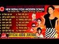 NON STOP HITS ADHUNIK SONG | JUKE BOX | PRAMOD KHAREL | SWORUP RAJ ACHARYA