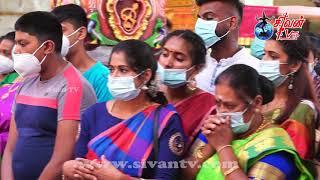 ஜேர்மனி ஸ்ரீ குறிஞ்சிக்குமரன் கோவில் தேர்த்திருவிழா 2021