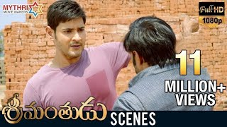 Srimanthudu Interval Fight | Mahesh Babu | Shruti Haasan | DSP | Srimanthudu Movie Scenes