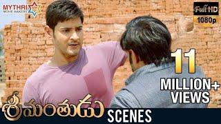 getlinkyoutube.com-Srimanthudu Interval Fight | Mahesh Babu | Shruti Haasan | DSP | Srimanthudu Movie Scenes