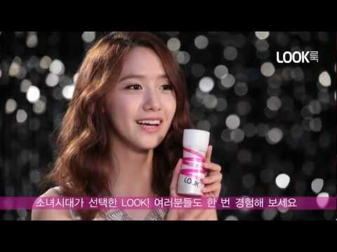 120624 SNSD YoonA Yakult Promotion video