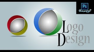 getlinkyoutube.com-How to create logo in photoshop - Sinhala Lesson