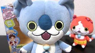 getlinkyoutube.com-妖怪ウォッチ「鼻がスイッチ!ダブル世界のおしゃべりコアラニャン」開封レビュー!  Yo-kai Watch