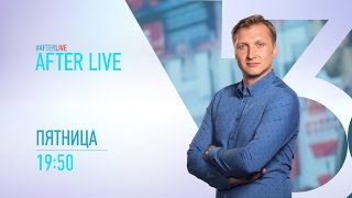 getlinkyoutube.com-Шустер AfterLIVE (09.12.2016)