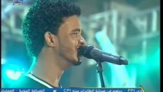 getlinkyoutube.com-حسين الصادق -البوم حباب الطله -كامله -عيد الفطر2015