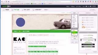 getlinkyoutube.com-네이버 블로그 만들기