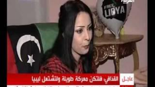 getlinkyoutube.com-اسرار حارسات القذافي الحسناوات.mov