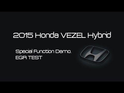 2015 Honda VEZEL Hybrid EGR Test