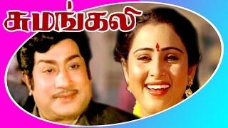 getlinkyoutube.com-Sumangali | Tamil Hit Full Movie | Sivaji Ganesan & Sujatha