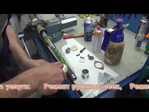 Ремонт рулевой рейки на Nissan. ремонт рулевой рейки на Nissan в СПб.