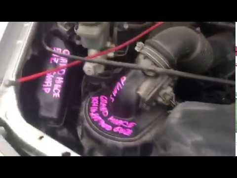 Toyota Grand Hiace VCH16 5VZ-FE №0910470
