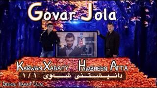 getlinkyoutube.com-Karwan Xabaty w Hawzheen Atta Track 1 ~ Shawy 1/1 (Full Tabaqa)