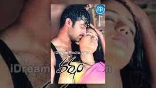 getlinkyoutube.com-Varsham Telugu Full Movie    Prabhas, Trisha, Gopichand    Sobhan    Devi Sri Prasad