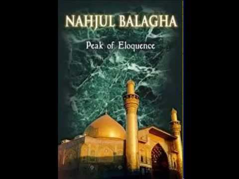 NAHJUL BALAGHA - Part 2 - Urdu speech H.I. Ali Murtaza Zaidi