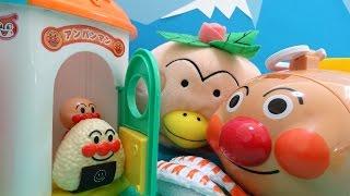 getlinkyoutube.com-アンパンマン はなかっぱ おもちゃ 配達ごっこ かぎパズル♡ぴよこおねえさん♡