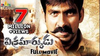 getlinkyoutube.com-Vikramarkudu Telugu Full Length Movie   Ravi Teja, Anushka, Prakash Raj   Sri Balaji Video
