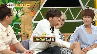 getlinkyoutube.com-【TVPP】Minhyuk(BTOB) - Imitating G-dragon, 민혁(비투비)- 지드래곤의 소매까지 똑 닮은 성대모사! @World Changing Quiz Show