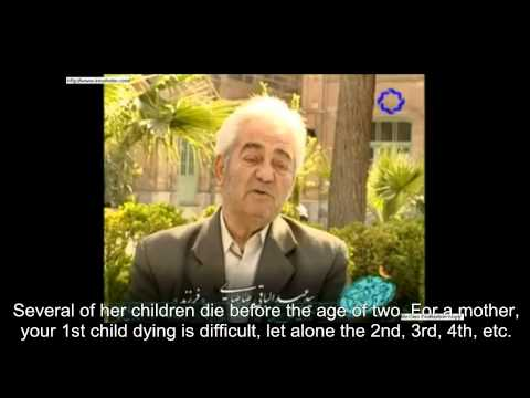 [2/7] Documentary - Life of Allamah Tabatabai [English Sub]