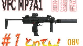 getlinkyoutube.com-【とりてん!】VFC MP7A1 #1【開封編】