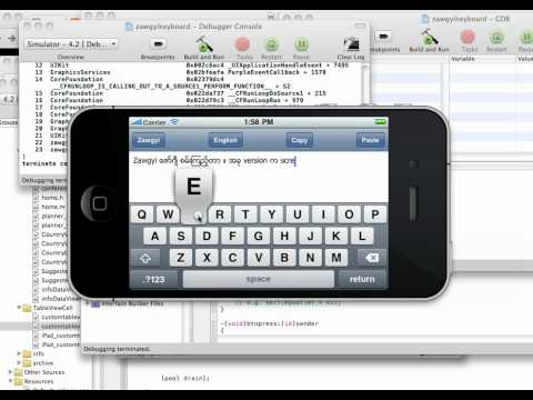 Zawgyi Keyboard for iOS testing