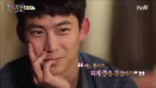 getlinkyoutube.com-park shin hye and Taecyeon forming a heart shape with different ways and activities