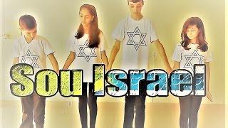 5# SOU ISRAEL ♫