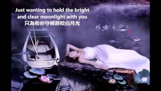 getlinkyoutube.com-Moonlight Over the Lotus Pond 荷塘月色 - Wenting Liao