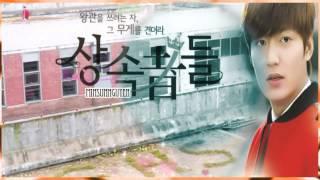 getlinkyoutube.com-Lee Min Ho and Goo Hye Sun (Vitaminsun 2013- 2014 )