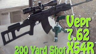 getlinkyoutube.com-Vepr Tactical Sniper 7.62x54R 200 Yard RangeTest after ATI Dragunov Style Stock Installed