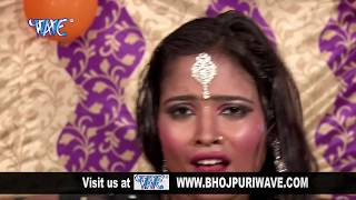 getlinkyoutube.com-HD आरा जिला आगा पिछा के शौखिन हs - Ara Jila Aaga Picha Ke  - Barf Ke Pani - Bhojpuri Sad Songs 2015