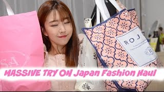 getlinkyoutube.com-2016 LIZ LISA LUCKY BAG | JAPANESE TRY ON HAUL : Rojita, Allamanda and MORE!