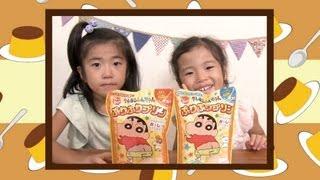 getlinkyoutube.com-クレヨンしんちゃん ぷりぷりプリン♡ Crayon Shin-Chan pudding